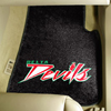 Car Carpets - 2 Front - Mississippi Valley State